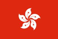 Bandera hong kong