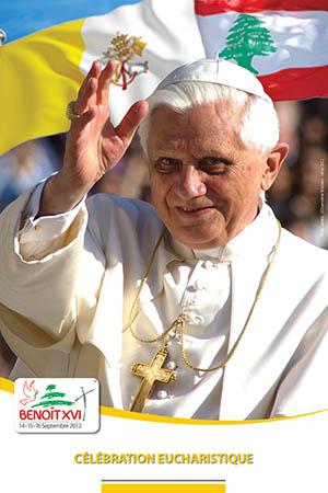 cartel-viaje-Papa-Libano